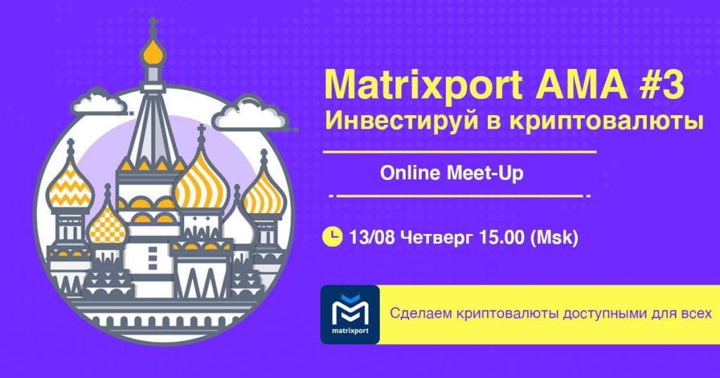 Matrixport AMA community