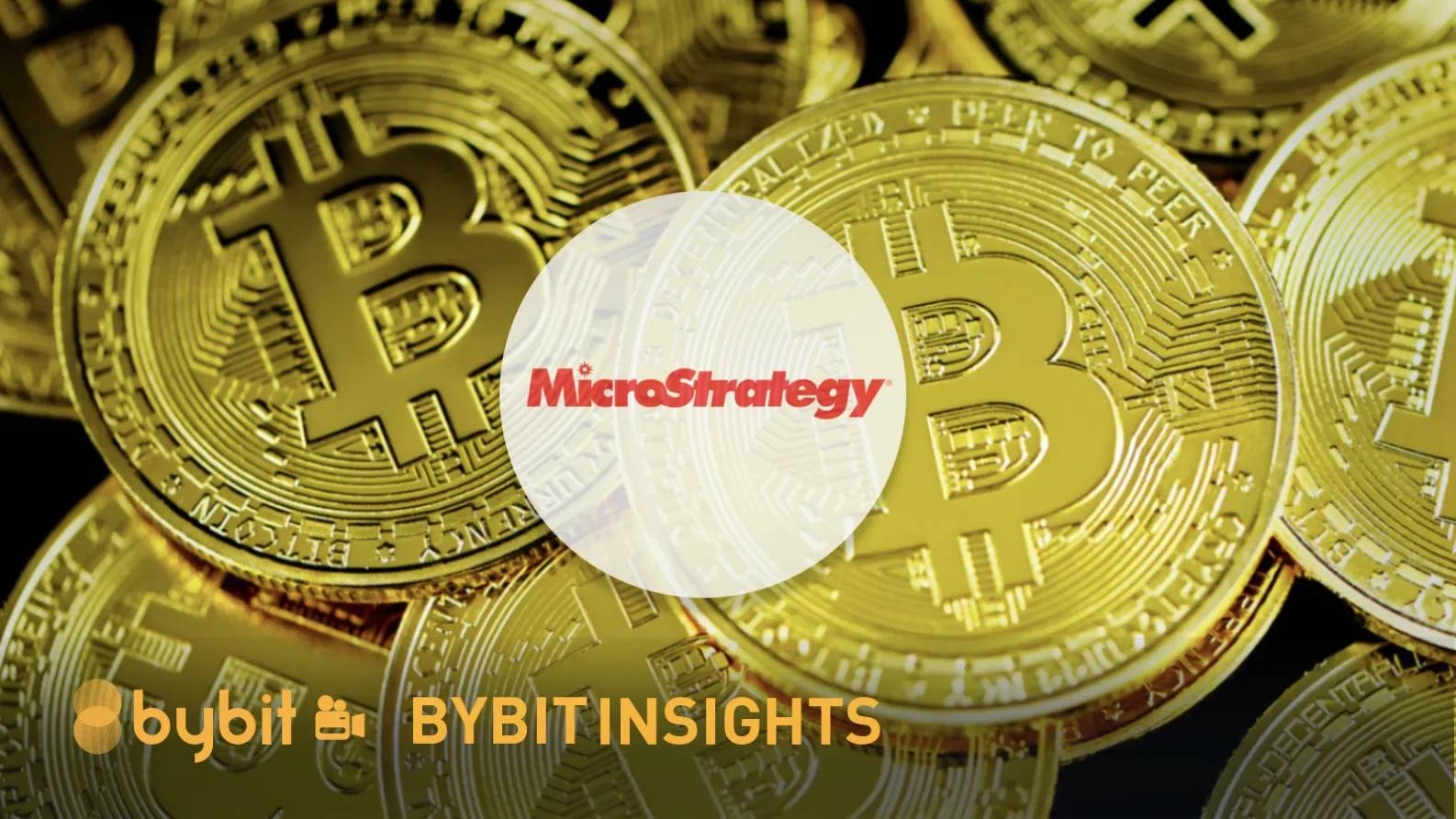 новости компании Microstrategy
