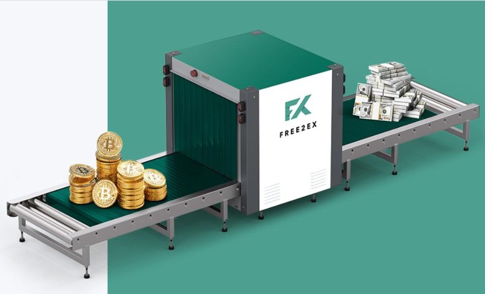 trgovina bitcoinima po fiatu 2021. uložite u kripto